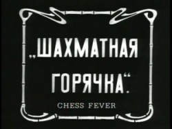La Fiebre del Ajedrez Chess Fever